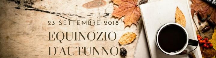 Blog routine trattamento cosmetico per l'autunno