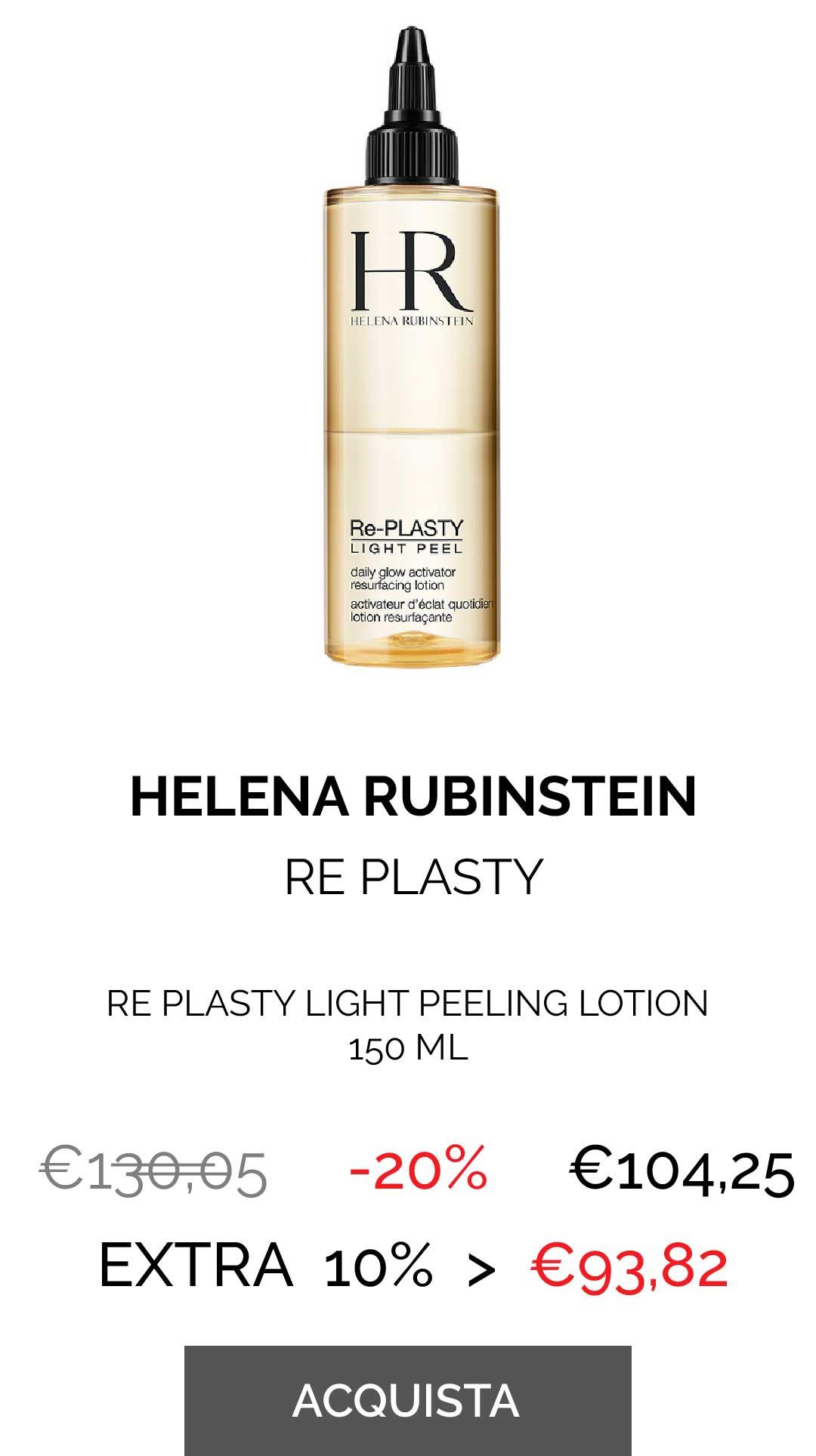 RE PLASTY LIGHT PEELING LOTION 150 ML